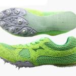 Health 121 สีเขียว
