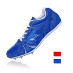 Health 599 สีฟ้า