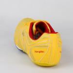 xiongwei 578 สีเหลือง